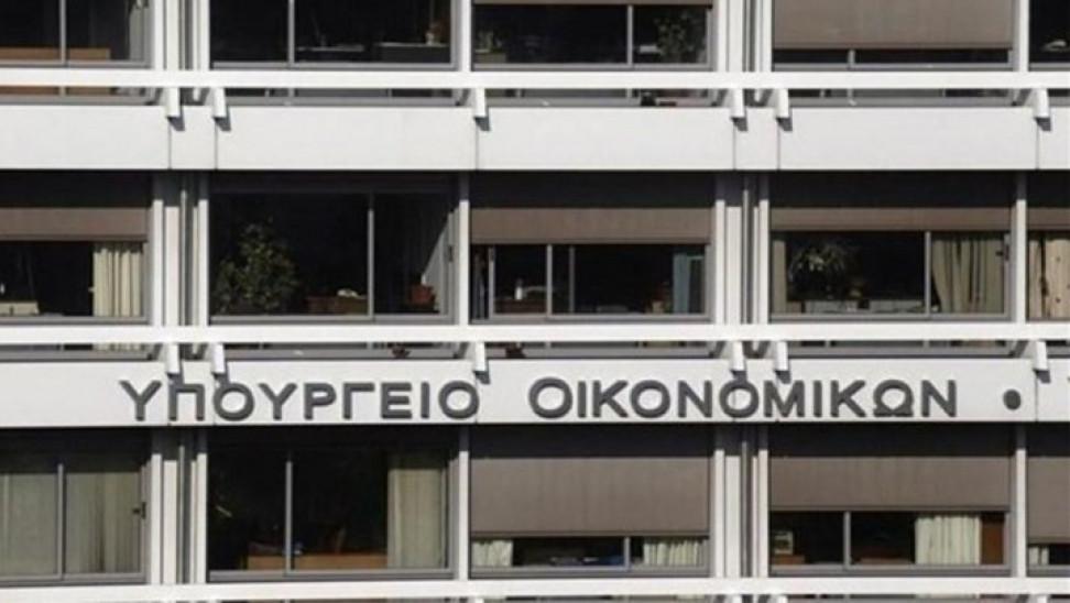 ΥΠΟΙΚ: Αναστολές φορολογικών υποχρεώσεων για τους πυρόπληκτους της Β. Εύβοιας